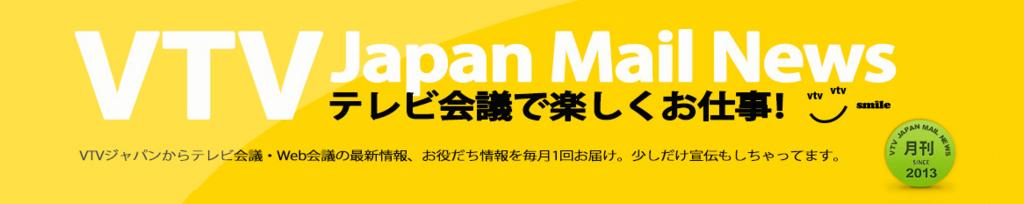 f:id:oyama_shingo:20170523145920j:plain