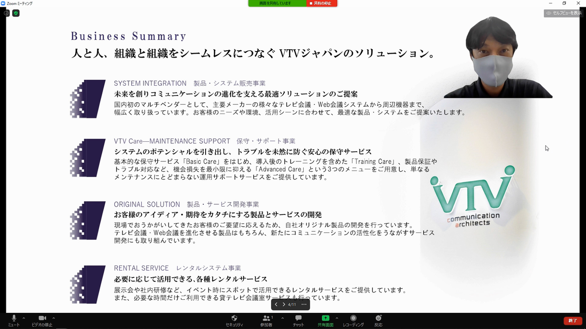 f:id:oyama_shingo:20200828112830j:plain