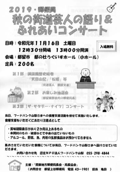 f:id:oyamadakou:20190927230501j:plain