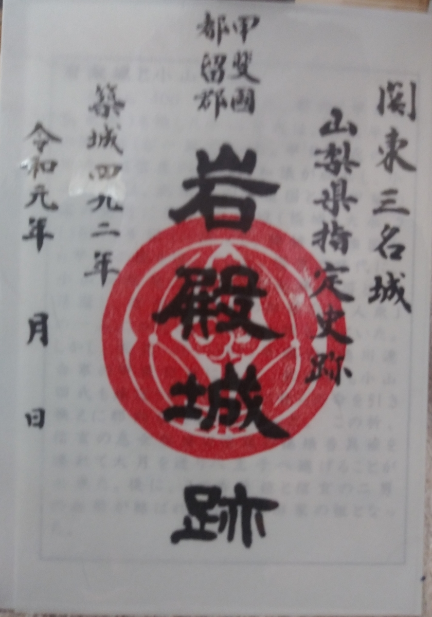 f:id:oyamadakou:20191006201942j:plain