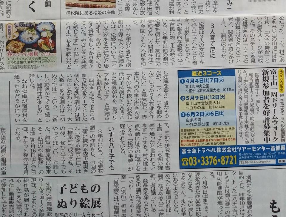 f:id:oyamadakou:20200223134607j:plain