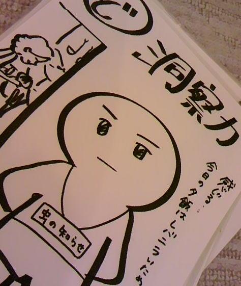 f:id:oyamadoka:20160428203451j:plain