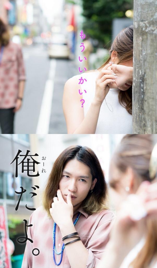 f:id:oyamadoka:20160708020056j:plain