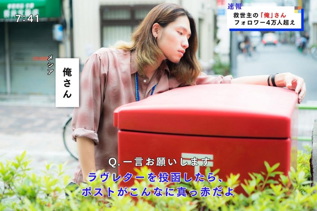 f:id:oyamadoka:20160708020239j:plain