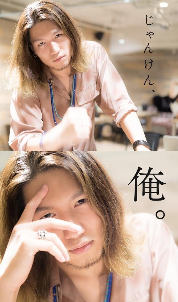 f:id:oyamadoka:20160708020322j:plain