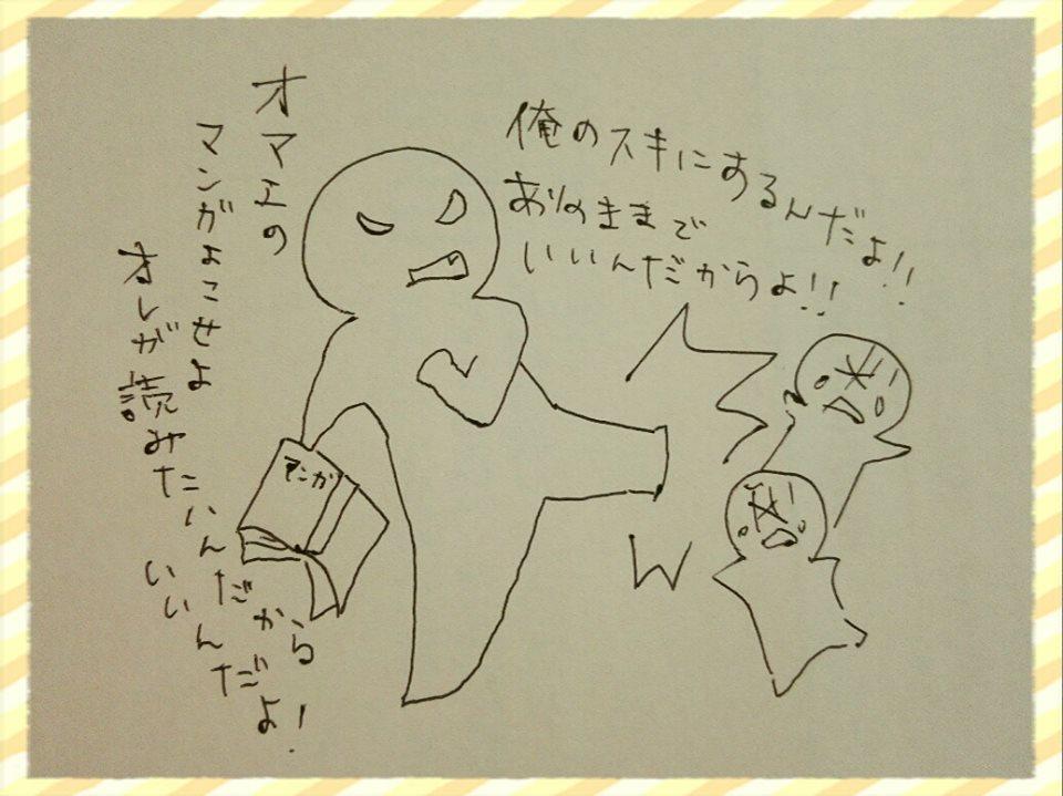 f:id:oyamadoka:20160715161523j:plain
