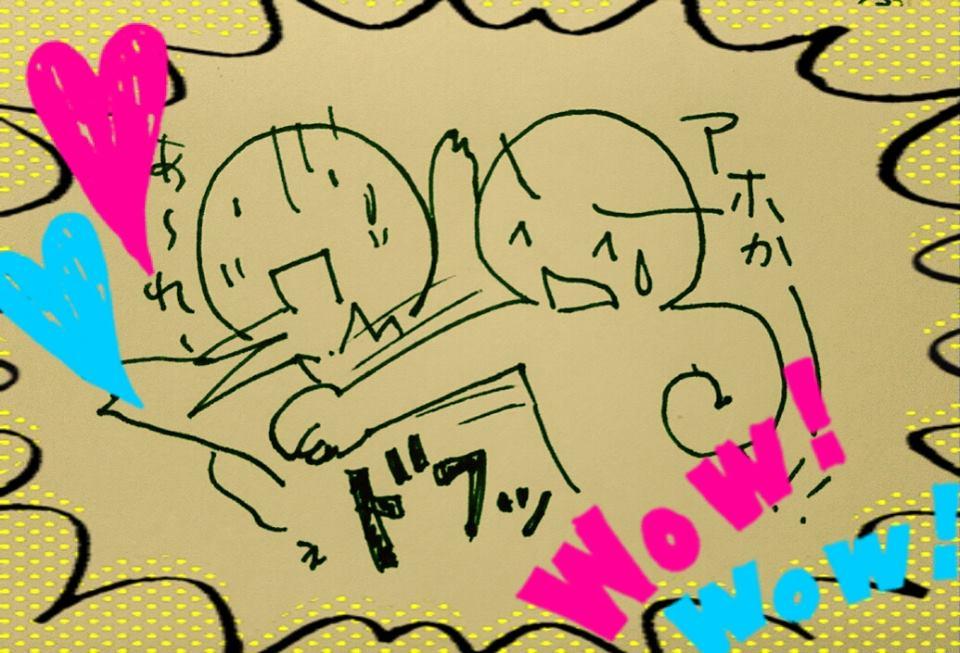 f:id:oyamadoka:20160810002910j:plain