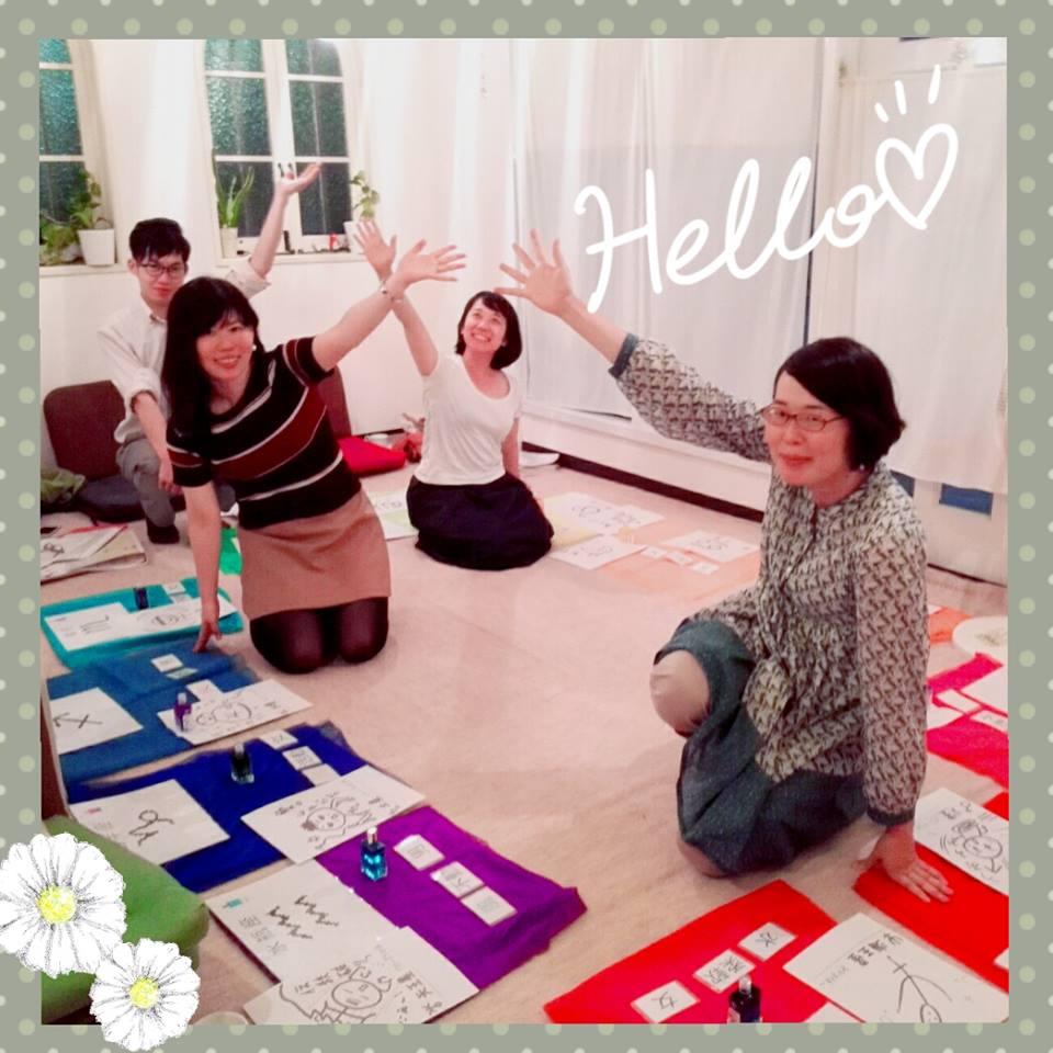 f:id:oyamadoka:20160925001813j:plain