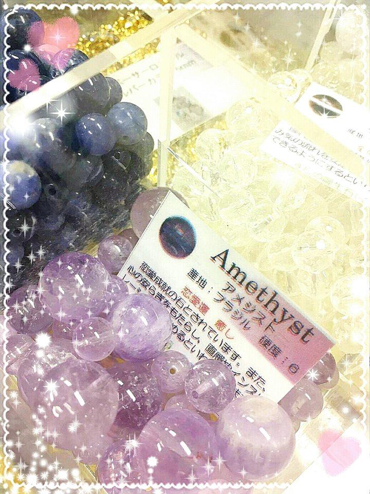 f:id:oyamadoka:20161019232022j:plain