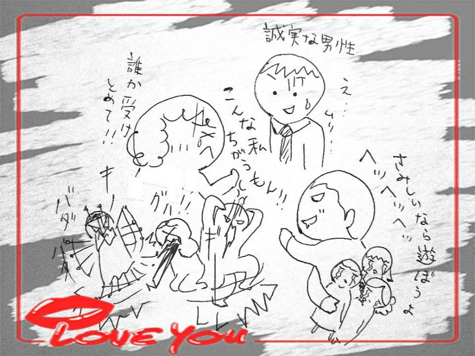 f:id:oyamadoka:20161025000042j:plain