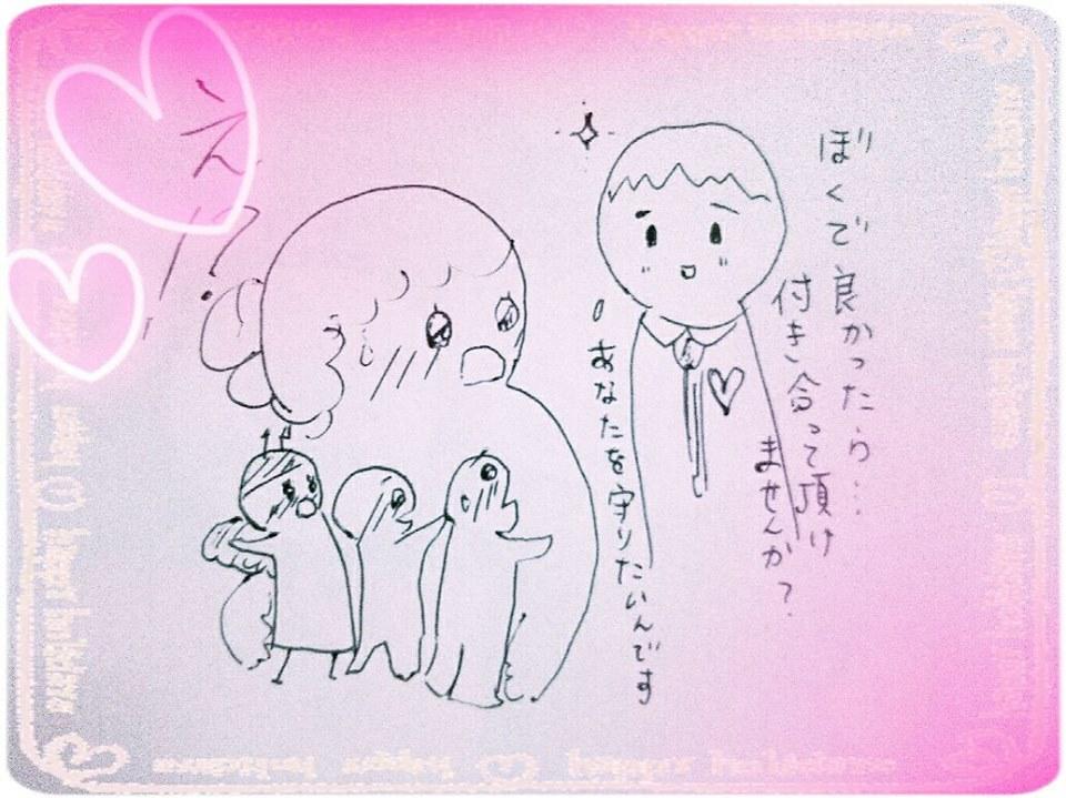 f:id:oyamadoka:20161025000200j:plain