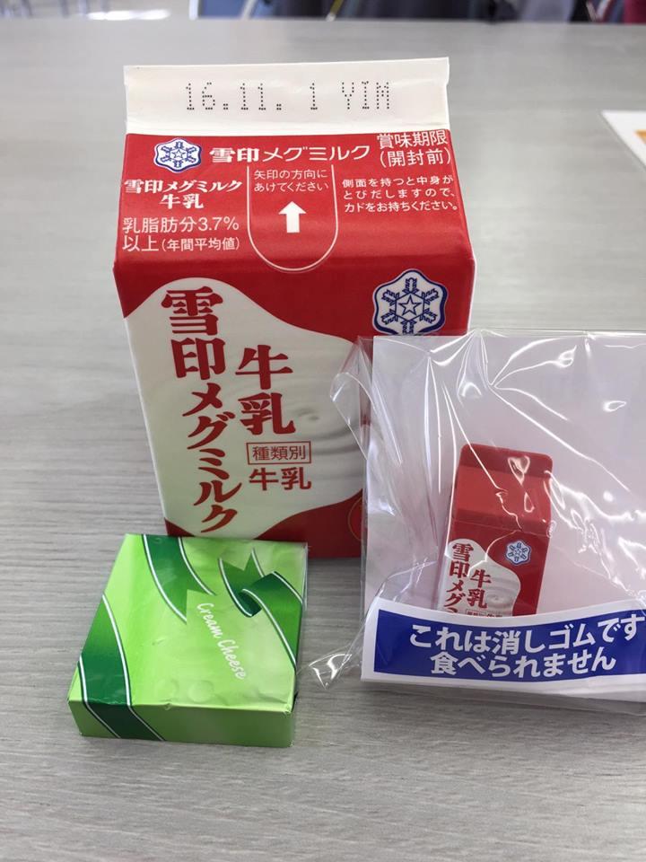 f:id:oyamadoka:20161027232457j:plain