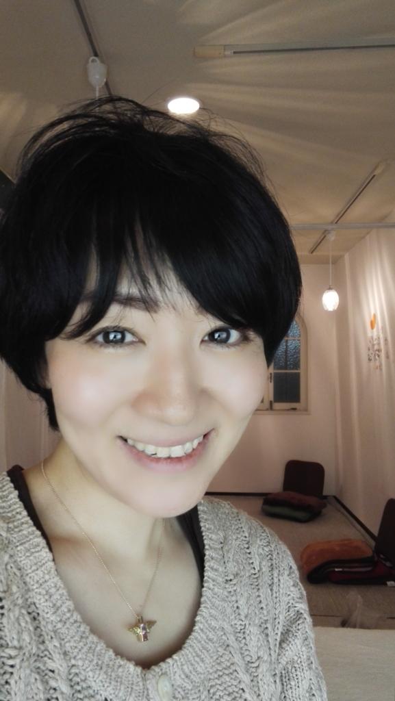 f:id:oyamadoka:20161104015056j:plain