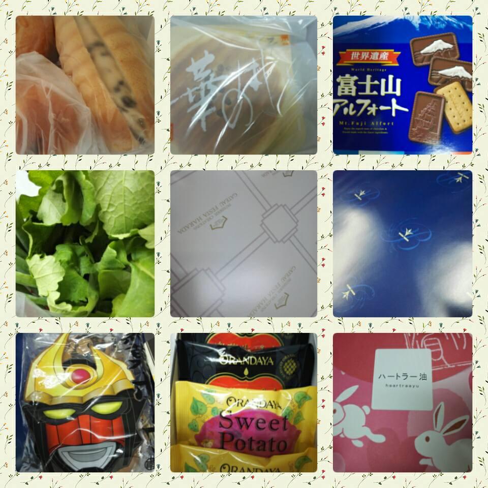 f:id:oyamadoka:20161114001445j:plain