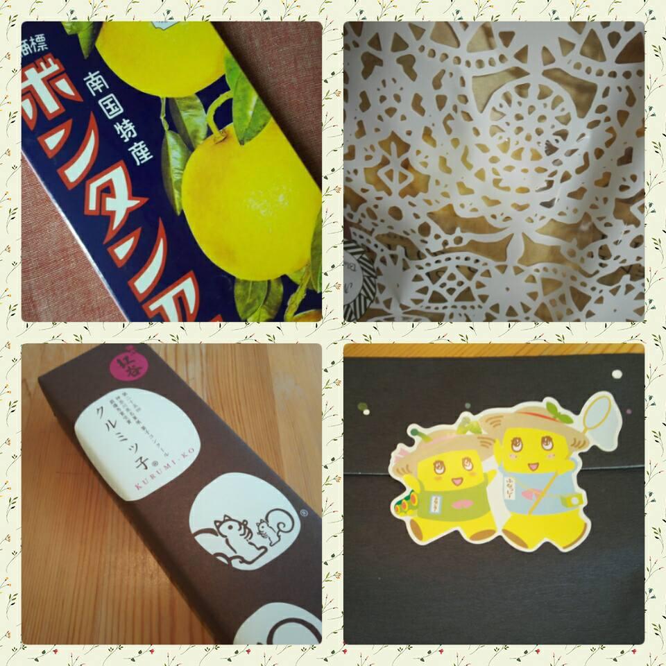 f:id:oyamadoka:20161115164310j:plain
