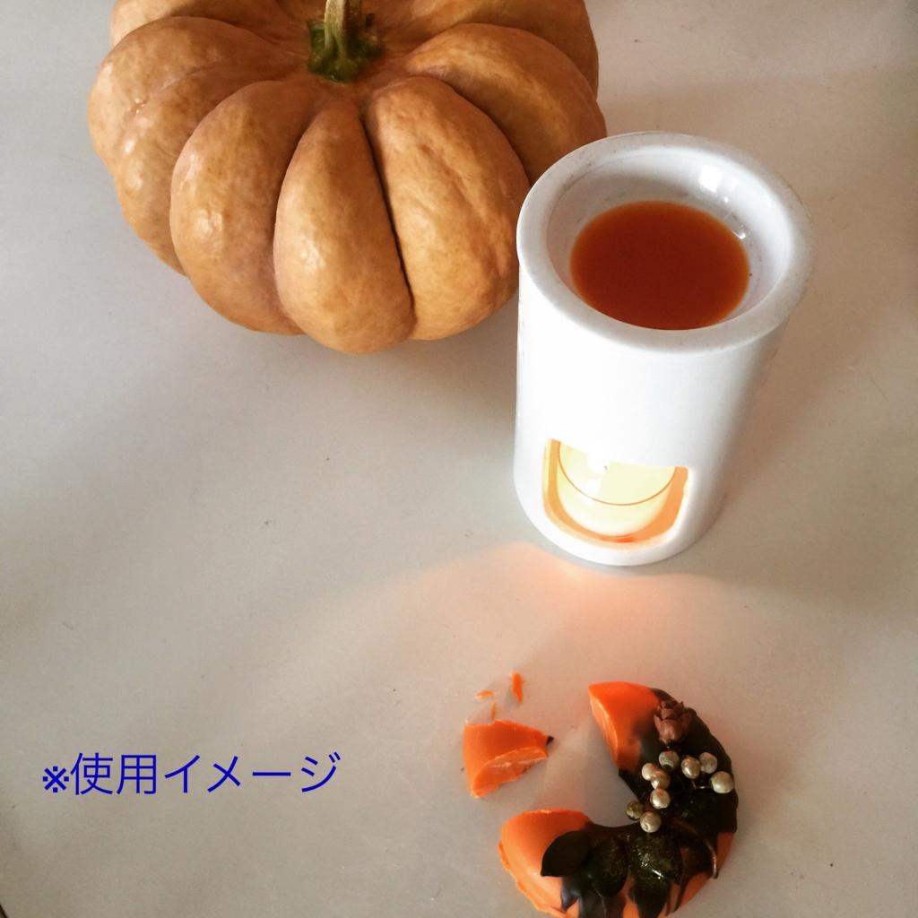 f:id:oyamadoka:20161115183737j:plain