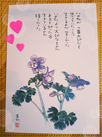 f:id:oyamadoka:20161116221233j:plain
