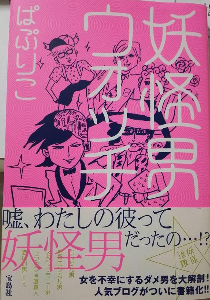 f:id:oyamadoka:20161121012338j:plain