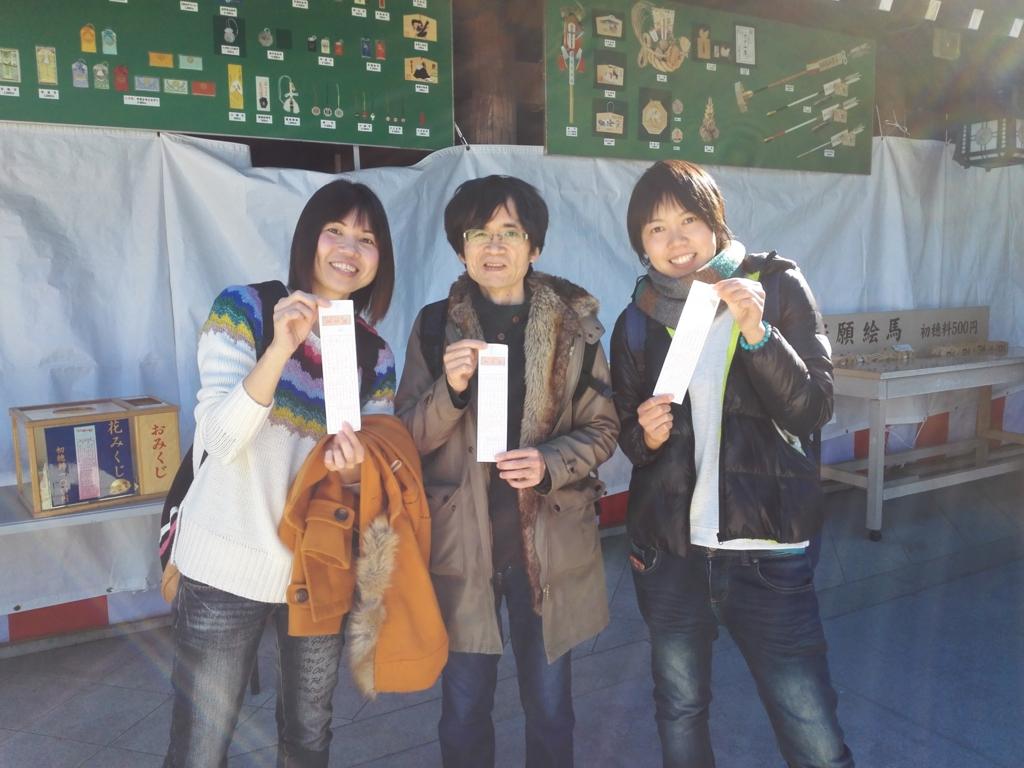 f:id:oyamadoka:20161223213220j:plain