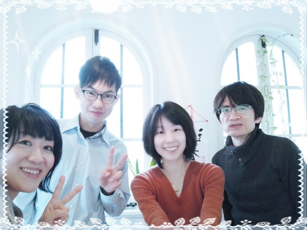 f:id:oyamadoka:20161226210533j:plain