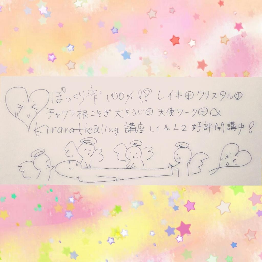 f:id:oyamadoka:20170217000307j:plain