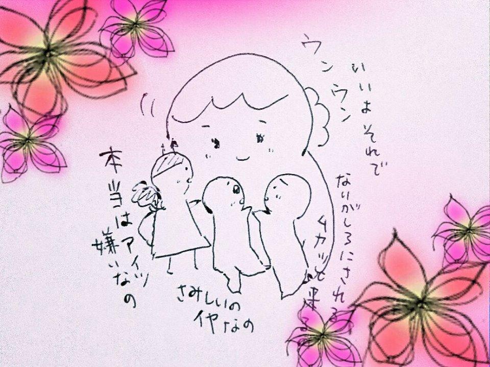 f:id:oyamadoka:20170217234642j:plain