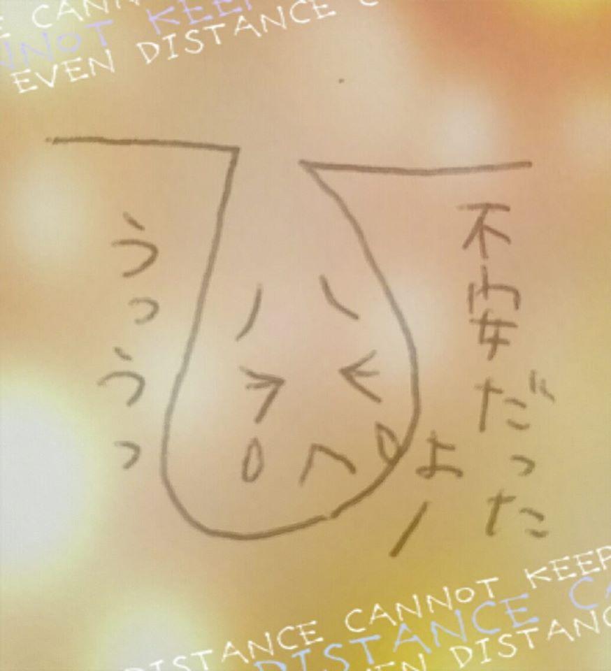 f:id:oyamadoka:20170321020454j:plain