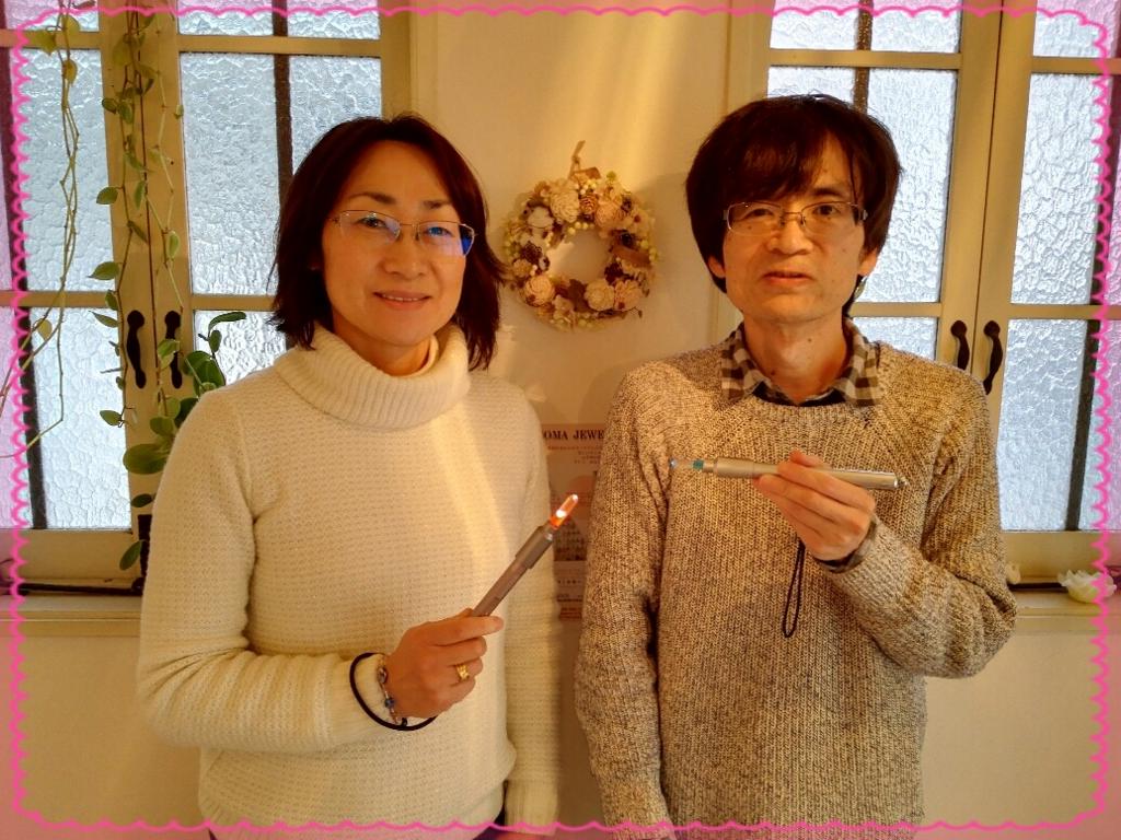 f:id:oyamadoka:20170326001333j:plain