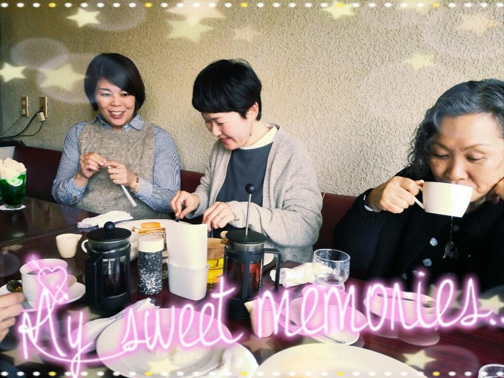 f:id:oyamadoka:20170406232621j:plain