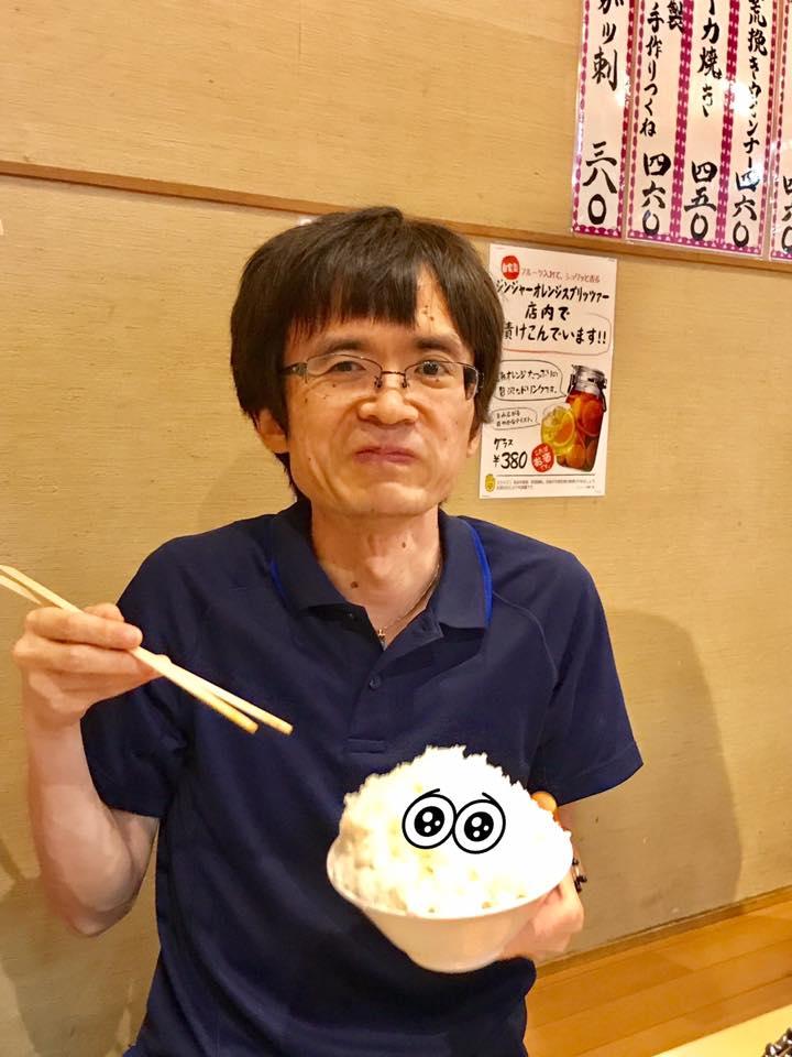 f:id:oyamadoka:20170604125708j:plain