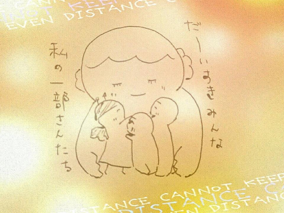 f:id:oyamadoka:20170705004836j:plain
