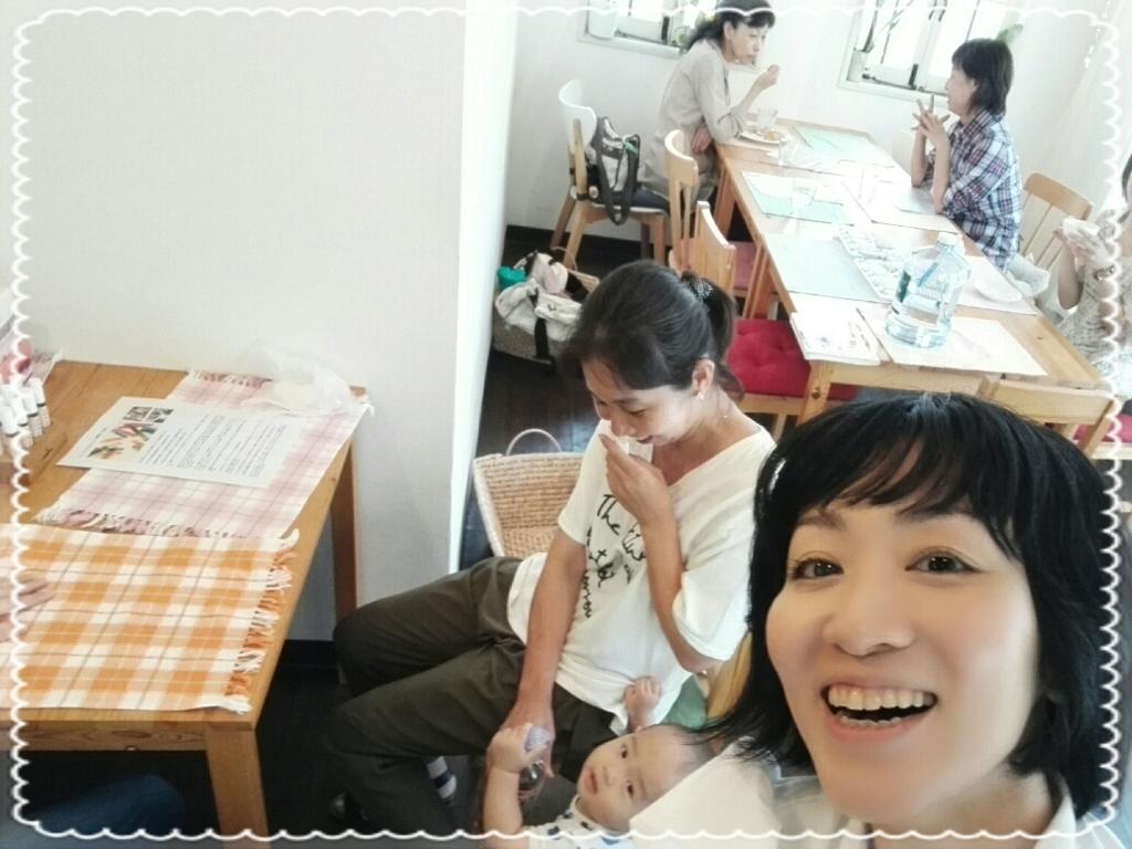 f:id:oyamadoka:20170723225244j:plain