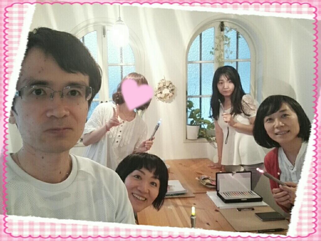 f:id:oyamadoka:20170813214534j:plain