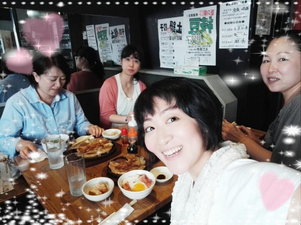 f:id:oyamadoka:20170909222330j:plain
