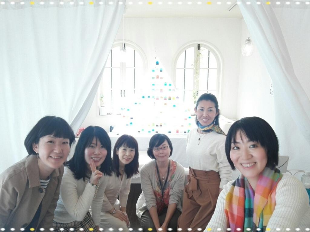 f:id:oyamadoka:20171113103825j:plain
