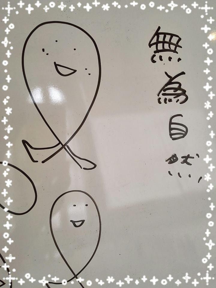 f:id:oyamadoka:20180416235633j:plain