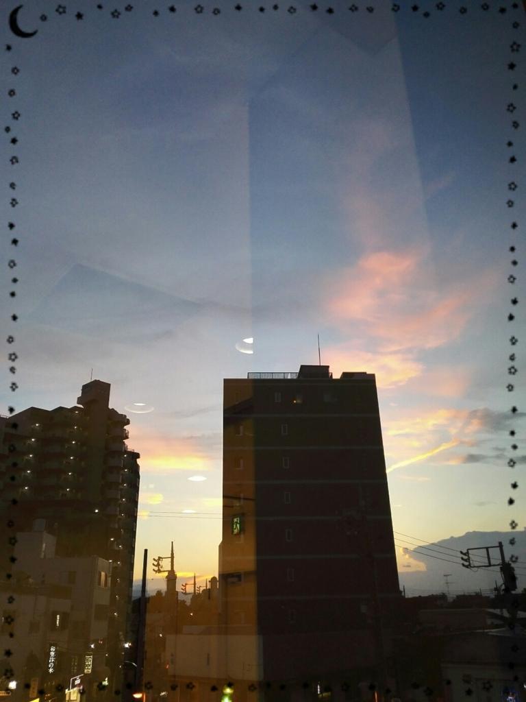 f:id:oyamadoka:20180813230921j:plain