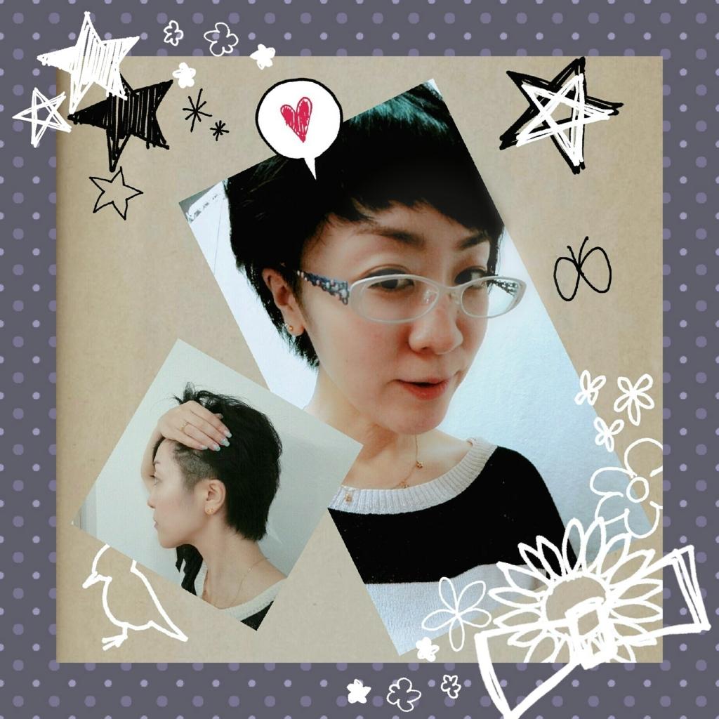 f:id:oyamadoka:20180826222634j:plain