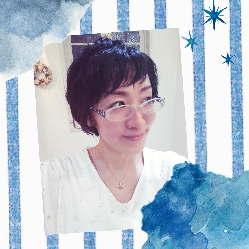 f:id:oyamadoka:20180916232108j:plain