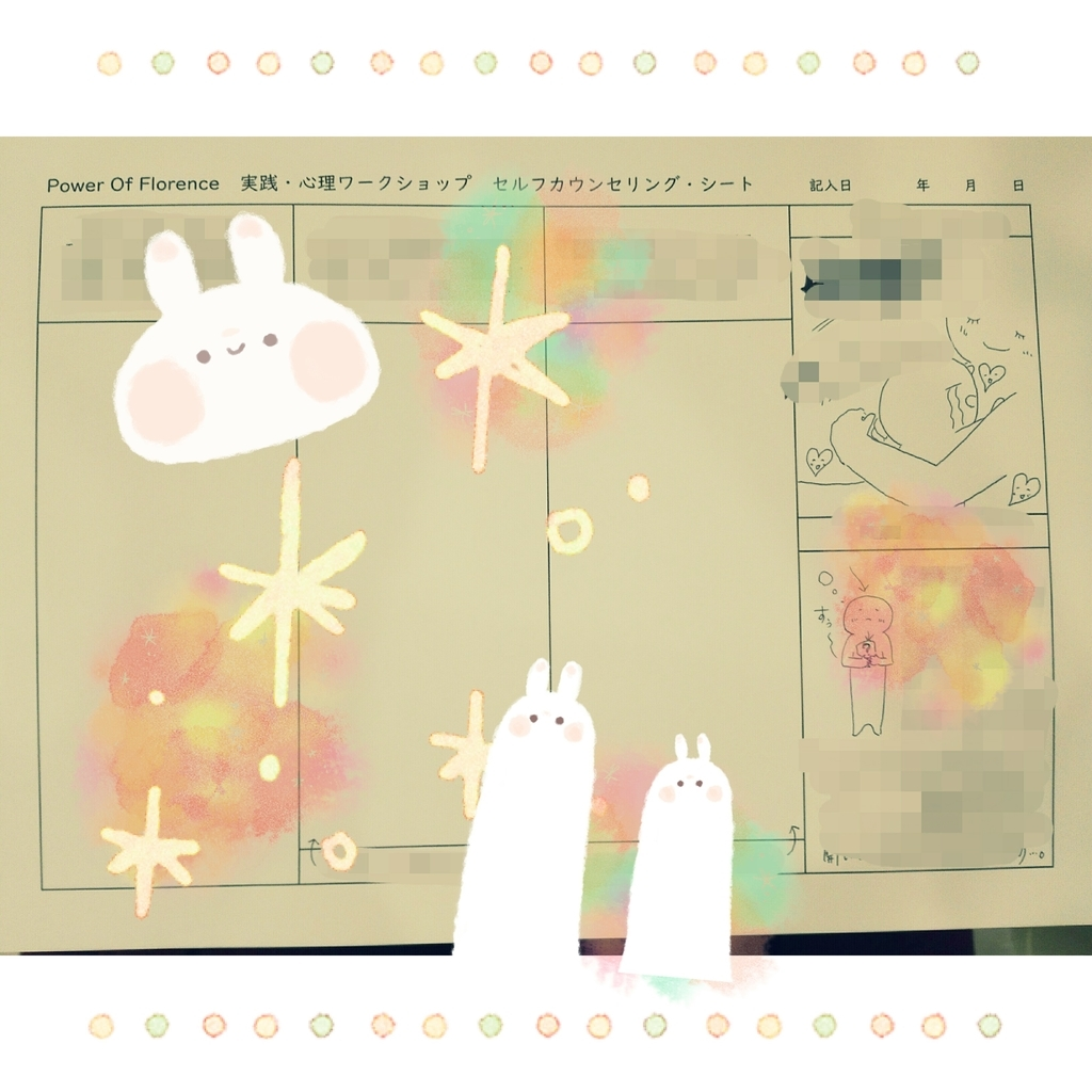 f:id:oyamadoka:20181015174629j:plain