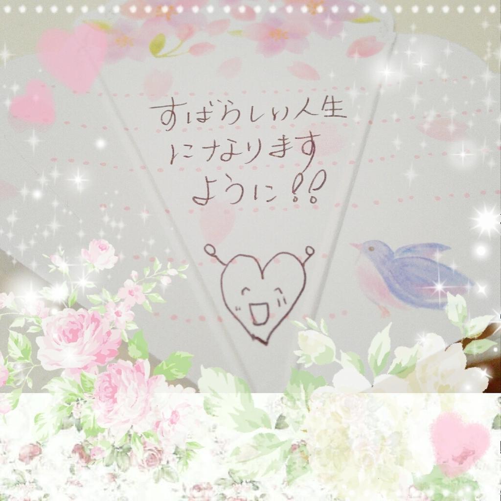 f:id:oyamadoka:20181122103038j:plain