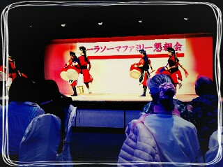 f:id:oyamadoka:20190417232017j:image
