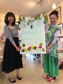 f:id:oyamadoka:20190419230500j:image
