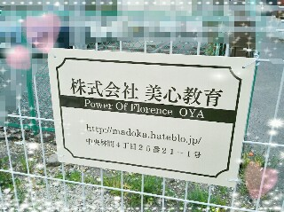 f:id:oyamadoka:20190519235943j:image