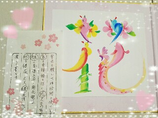 f:id:oyamadoka:20190613223517j:image