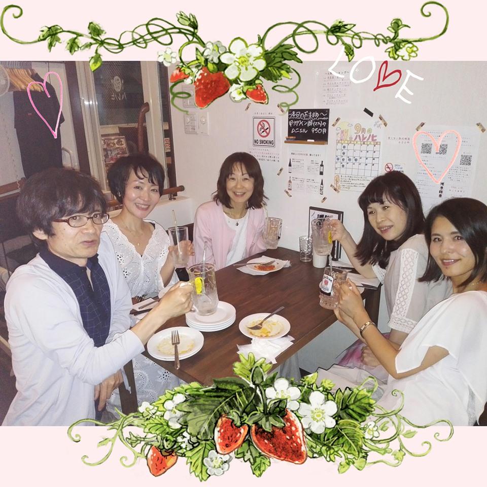 f:id:oyamadoka:20190923193049j:plain