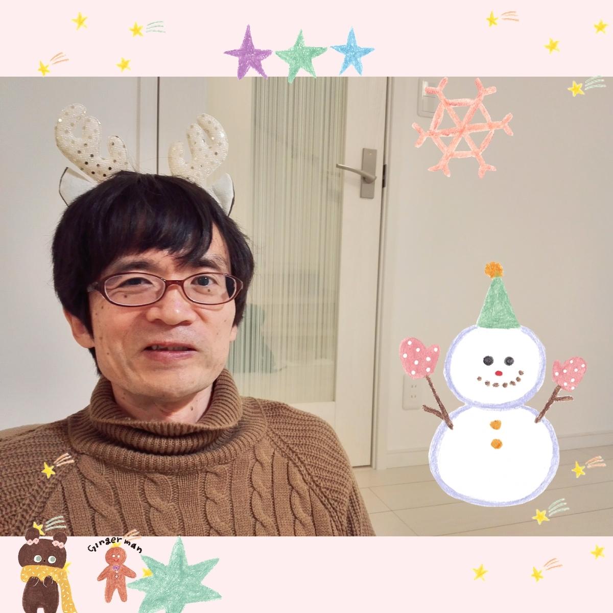 f:id:oyamadoka:20191224212127j:plain