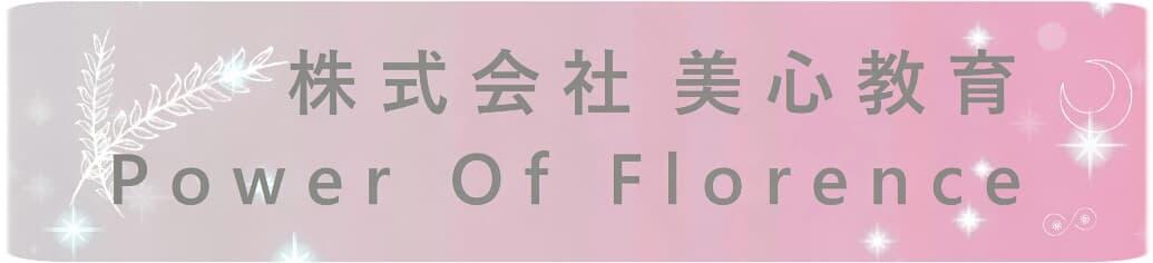 f:id:oyamadoka:20200826234623j:plain