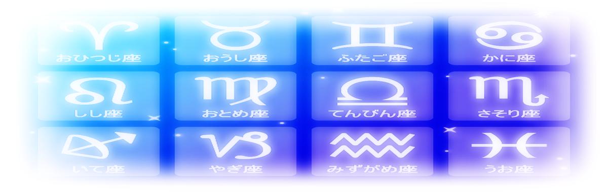 f:id:oyamadoka:20200901220034p:plain