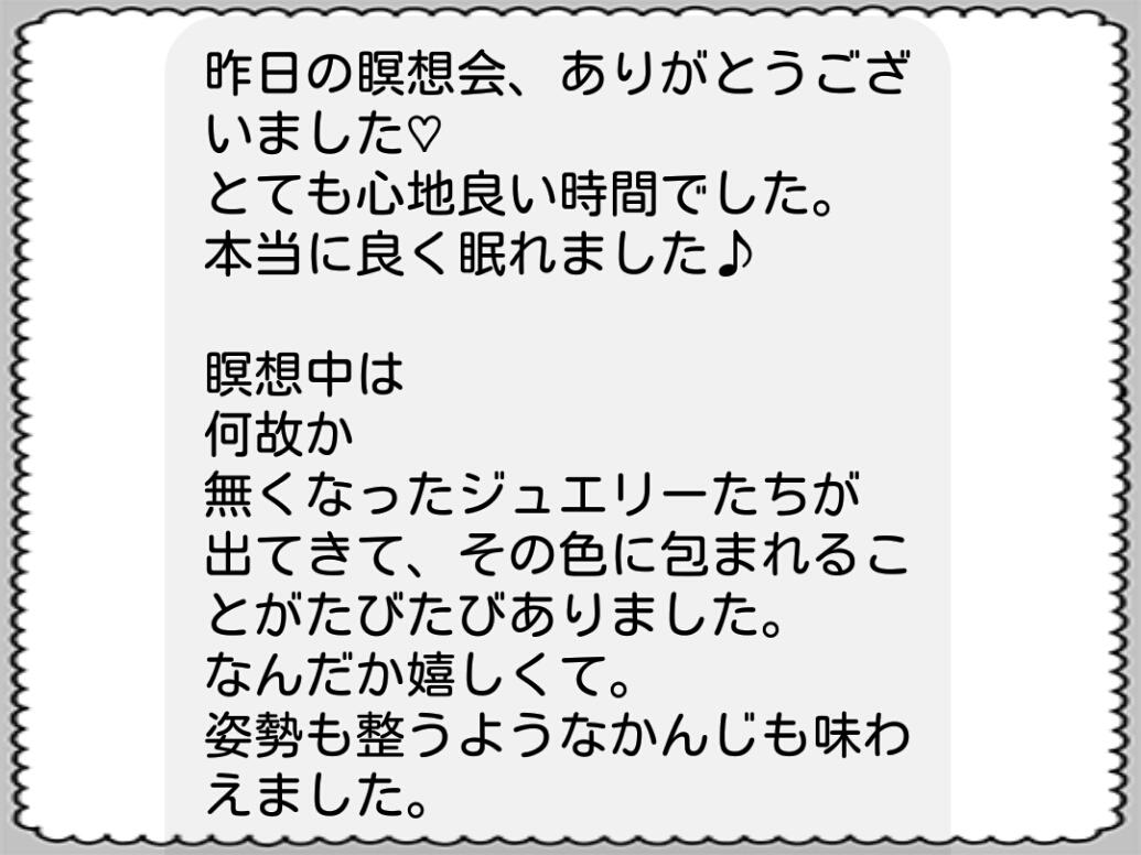 f:id:oyamadoka:20201007190350j:plain